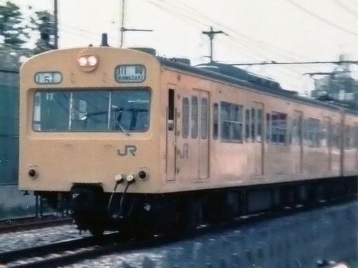 昔の電車101系