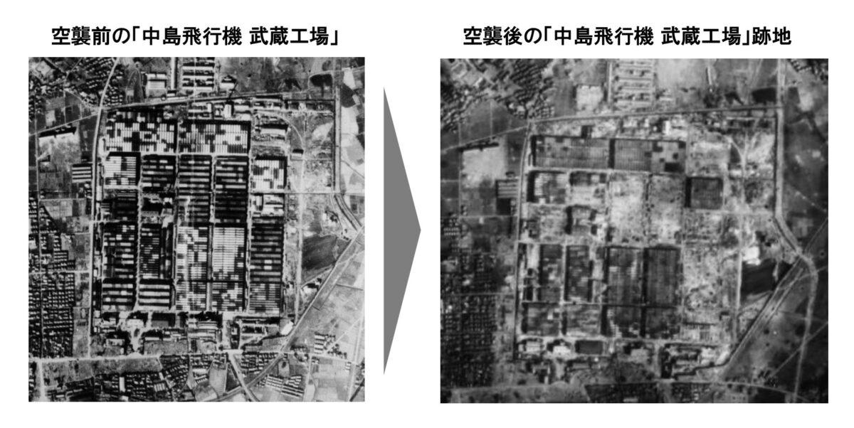 空襲前と空襲後の中島飛行機