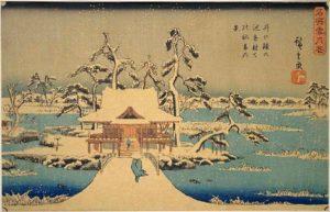 歌川広重「名所雪月花・井の頭の池 弁財天の社雪の景」