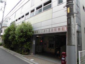 吉祥寺駅大正通り北自転車駐車場
