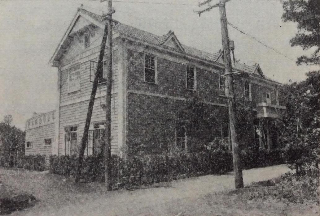 平山博物館