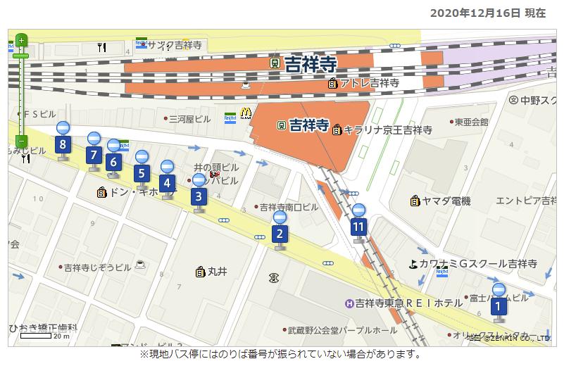 小田急バス-乗り場
