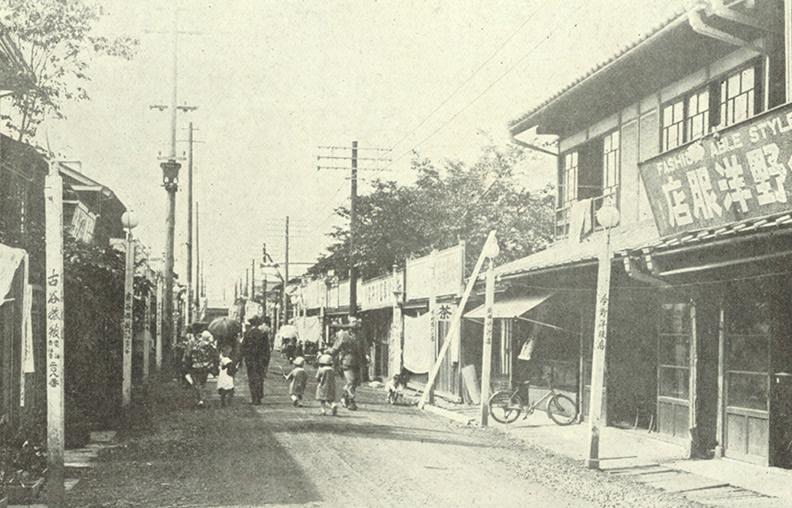1929-吉祥寺