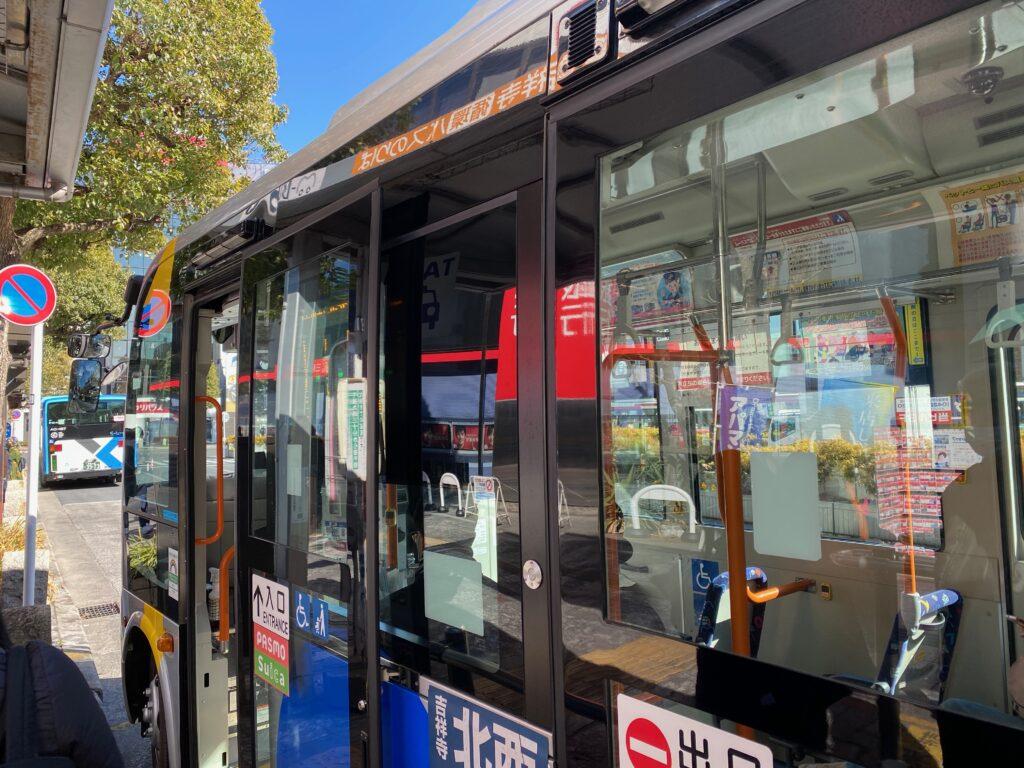 吉祥寺のムーバスの写真