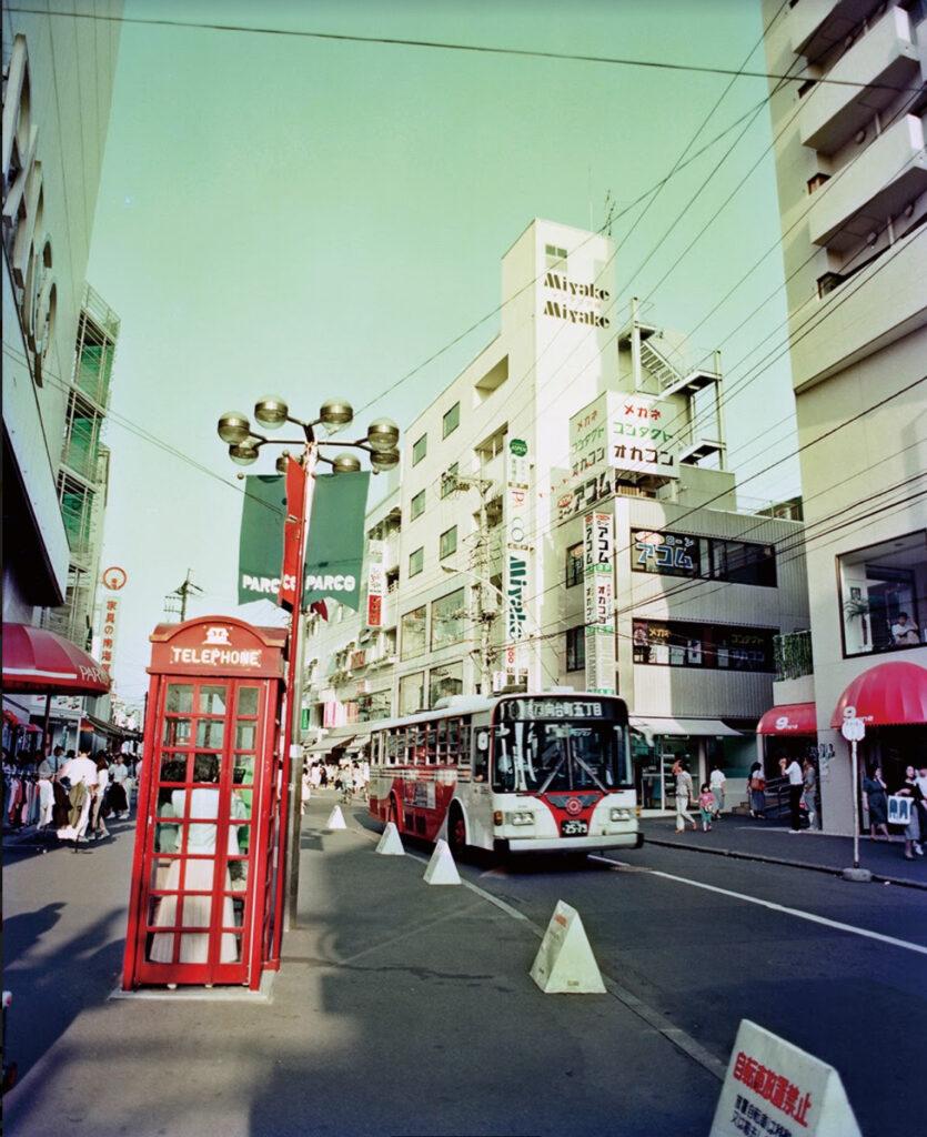 パルコ前にあった電話ボックス