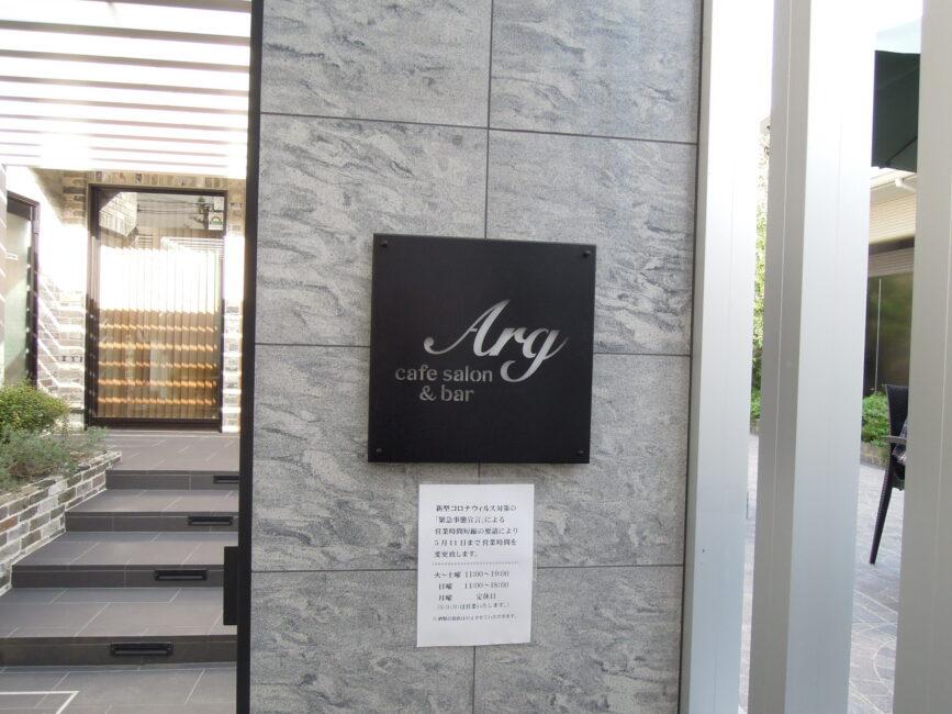 ARG01