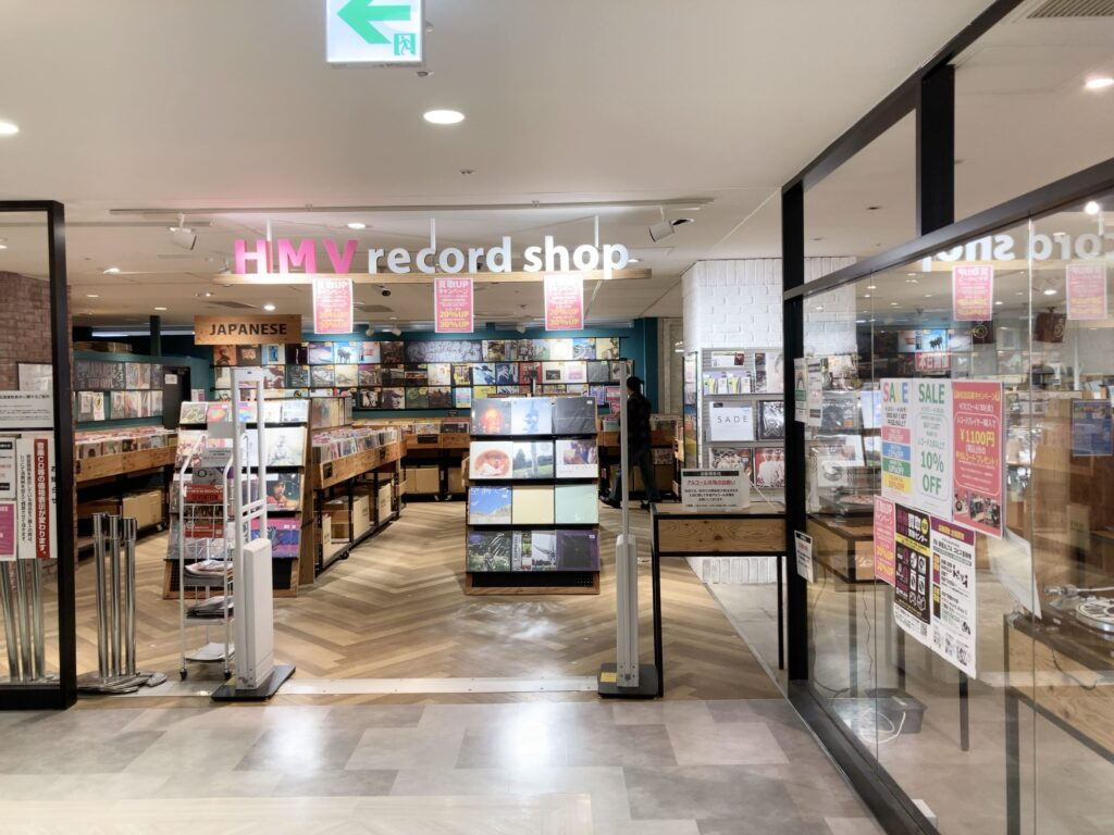 HMV record shop コピス吉祥寺