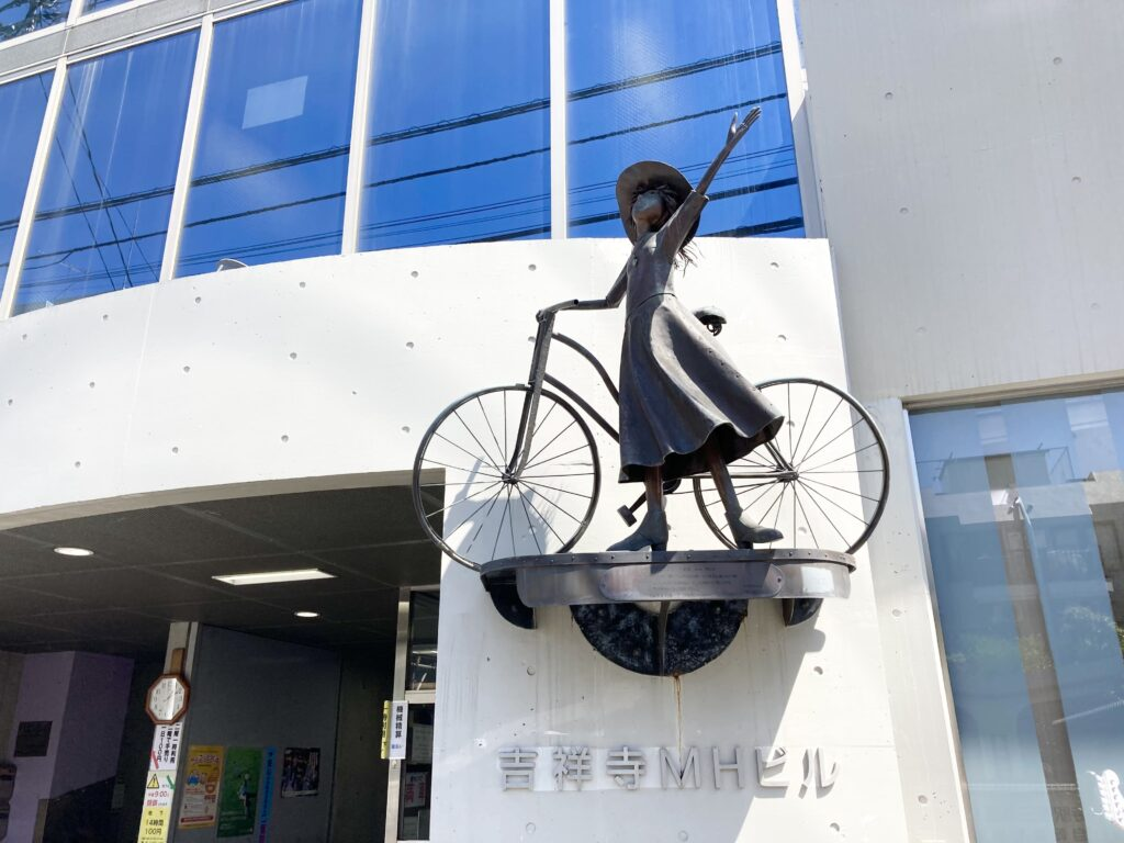 吉祥寺MHビル