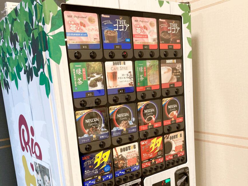 puppy cafe Rio 吉祥寺店の自動販売機