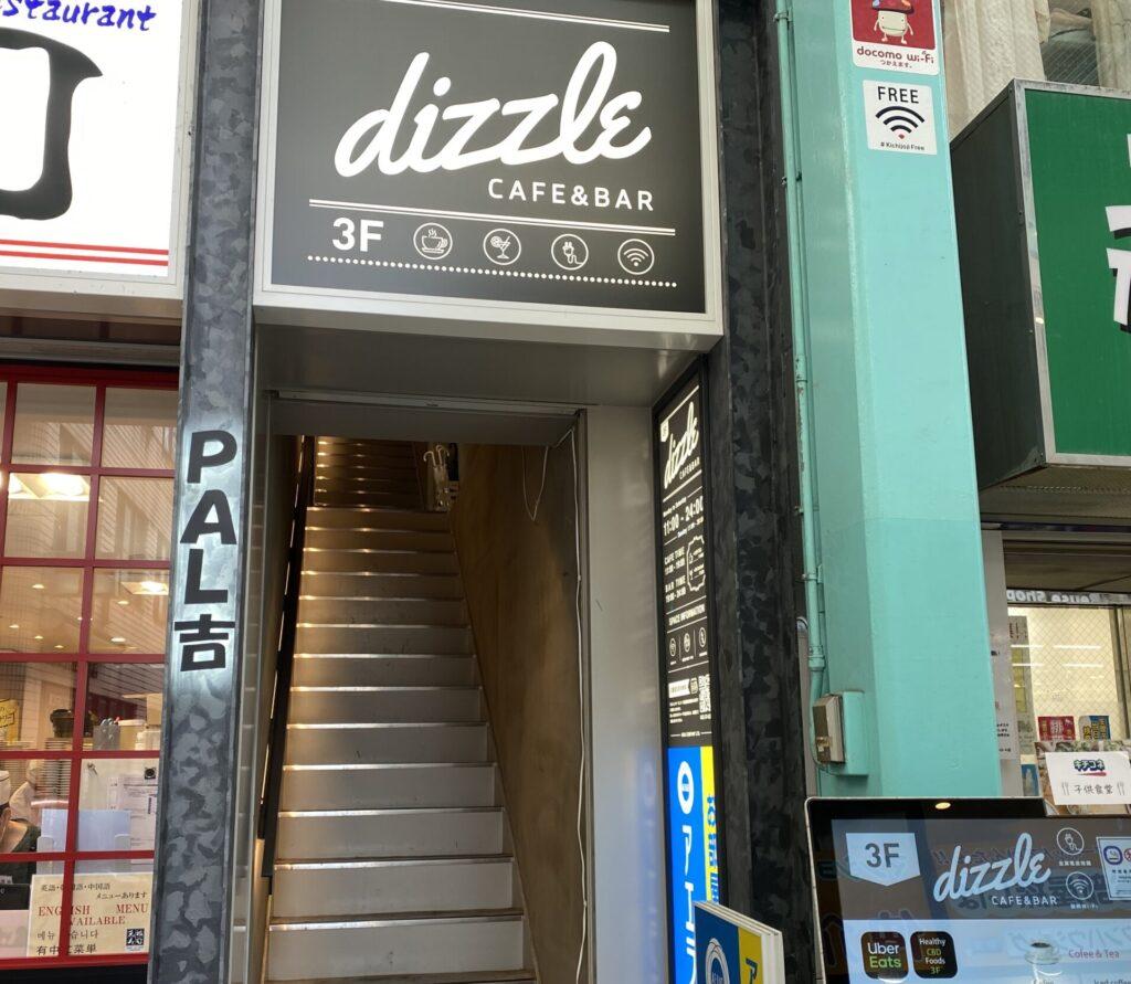 CAFE&BAR dizzleの外観写真