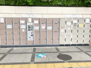 吉祥寺駅北口を出てすぐのコインロッカー