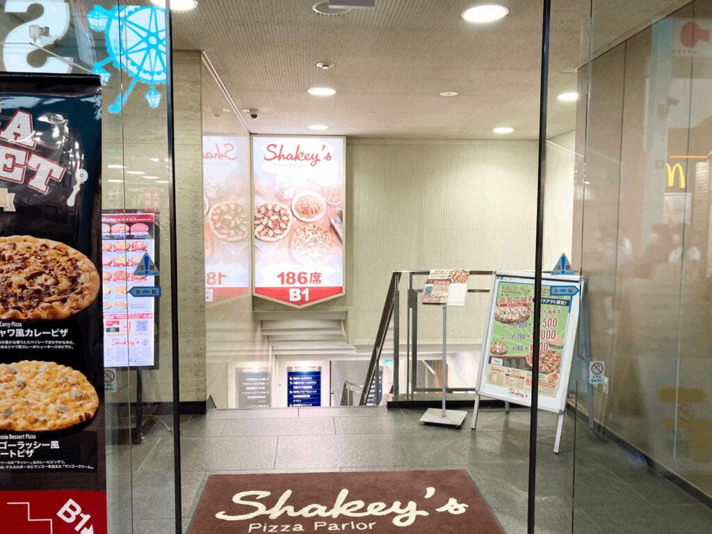 「Shakey's」の入り口