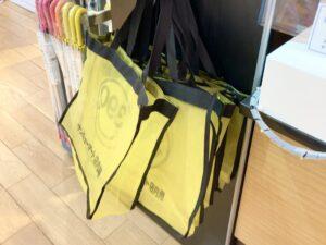 サンキューマートのショッピングバッグ