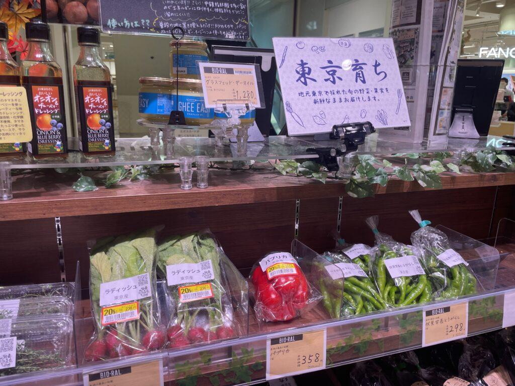 ビオラル野菜売り場