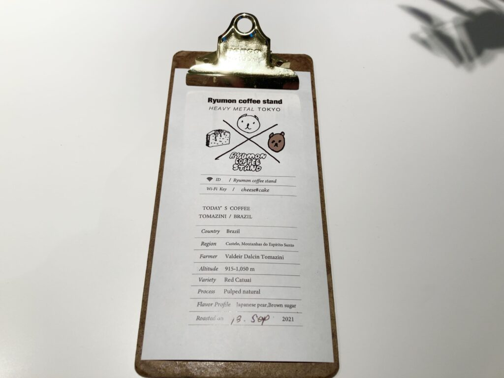 Ryumon Coffeestandのコーヒー説明
